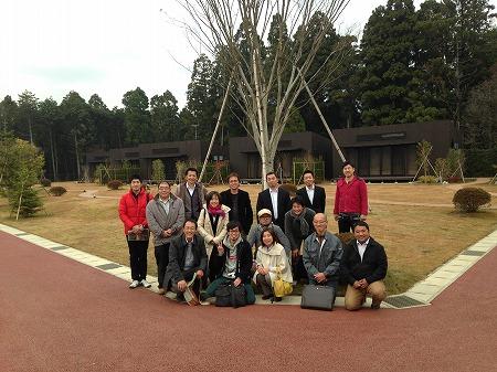 和郷園へ視察に行ってきました。