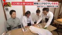 中京TV『PS純金』-ころも農園と夢農人メンバーがテレビで紹介されました。