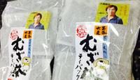 大橋園芸さん、お茶農家デビュー! 2014/07/20 08:53:10
