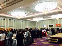 フューネさんの創業60周年記念セレモニーに出席しました。 2014/11/08 18:38:23