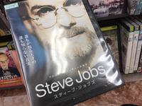 映画『スティーブ・ジョブズ』を遅ればせながら