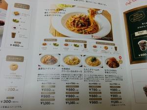 平針のミスタードーナツ(^.^)