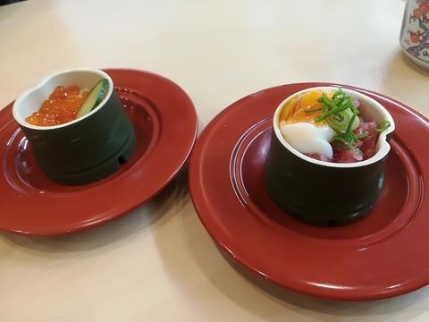 くら寿司の茶碗蒸しリゾットを食べよう(^_^)v