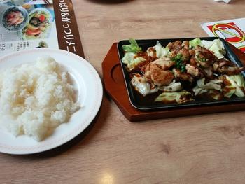 石窯パン工房 POUSSEでお昼ご飯と···(^.^)