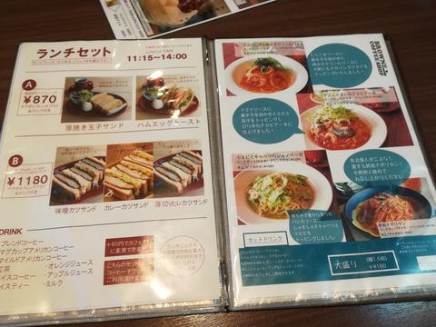 ブラウン珈琲のかき氷を食べよう(*´∀)ノ