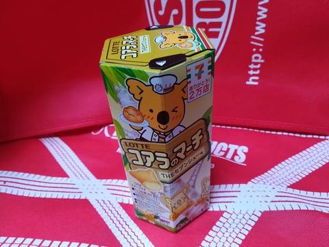 セブンイレブンの桜モンブラン(*´-`)
