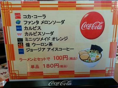 らーめん元八で野菜らーめん(^.^)