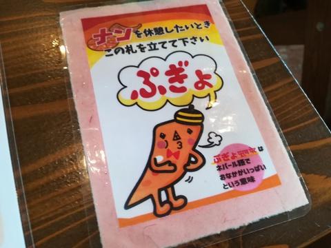 ポカラでナンの食べ放題(^-^)/