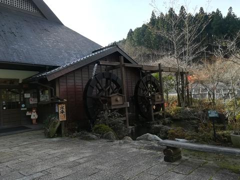 香恋の館でミネアサヒコロッケ(^.^)