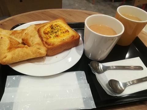 朝のミスドゴハンを食べよう(*´-`)
