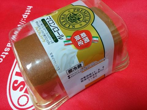 濃厚担々麺はなびで元祖台湾まぜそば(*´∀)ノ