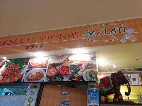 夏休みだからナンを食べよう(^_^)v