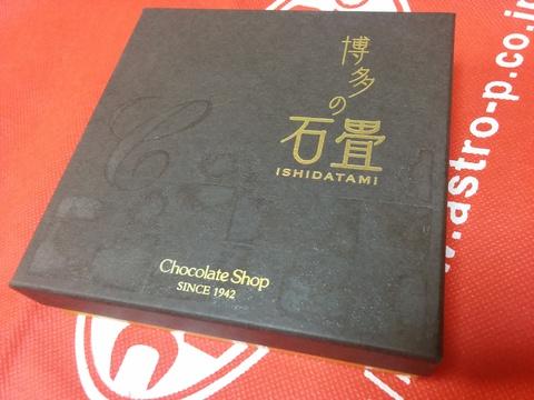 ななやのチョコレートを食べよう(^_^)v