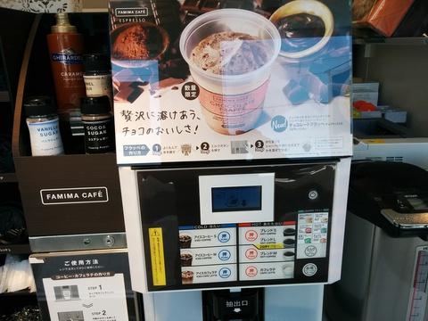 久しぶりの麺麺の焼肉チャーハン(*´-`)