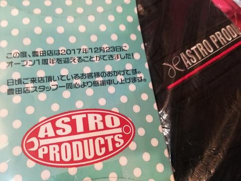 徳用チョコのプレゼント( v^-゜)♪