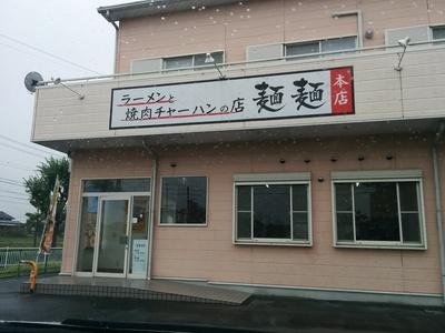 激うま!焼肉チャーハン(´- `*)