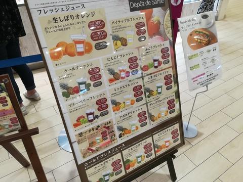 ミスドのかき氷を食べよう(^-^)/
