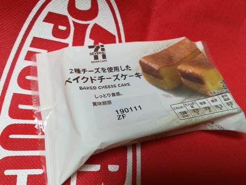 セブンイレブンの新商品を食べよう(^-^)/