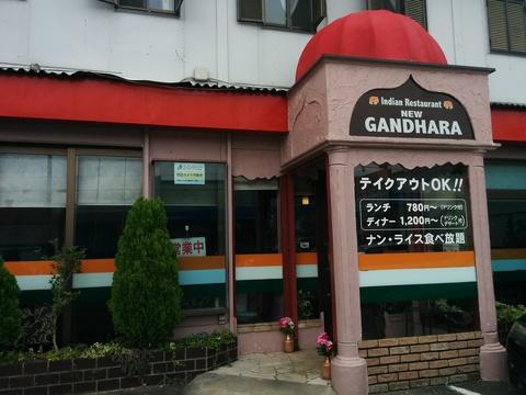 インド料理ガンダァーラでナンを食べよう(^.^)