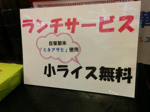 最強ラーメンを食べよう(*´∀)ノ