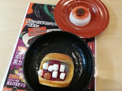 くら寿司のハロウィンを食べよう(^-^)/