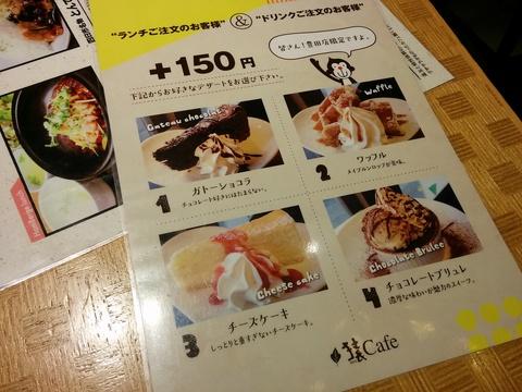 猿カフェでタコライス(*´∀)ノ