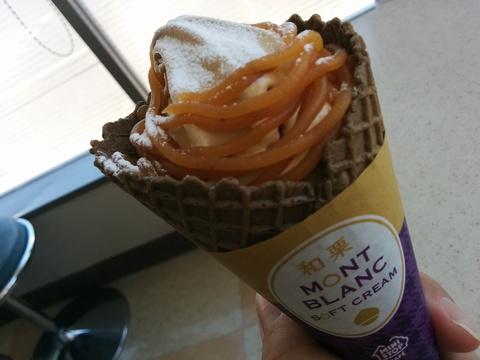 MINISTOPのモンブランソフト登場(*´-`)