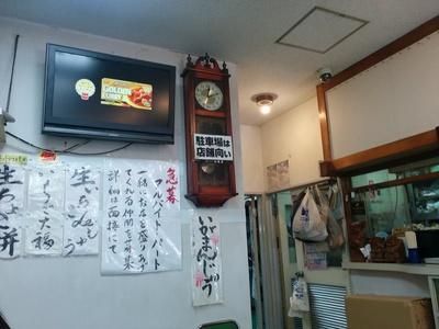 WELCOMEでナンを食べよう(^-^)/