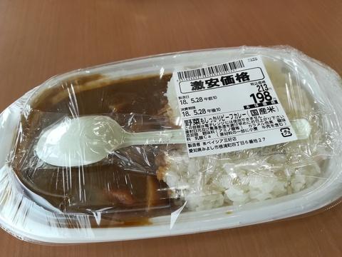 スガキヤのかき氷を食べよう(^-^)/
