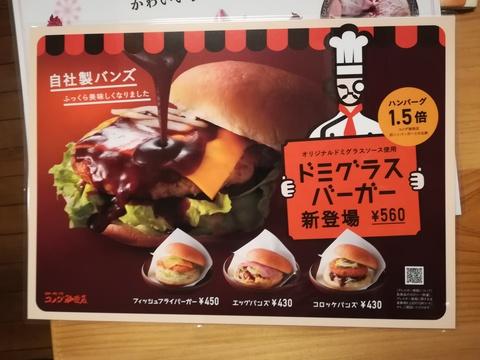 コメダ珈琲のシロノワールキュートを食べよう(*´-`)