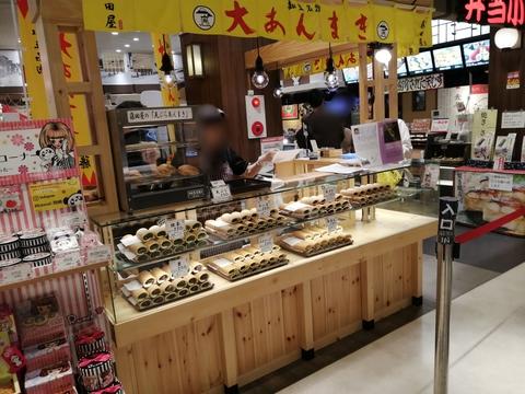 NEOPASA岡崎で朝ご飯(* ゚∀゚)