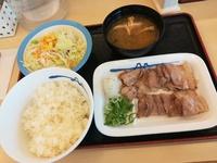 松屋のクーポンで豚バラ焼肉定食50円引き(^_^)v