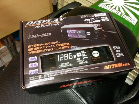 デイトナのカッコいい充電器を買いました(^_^)v