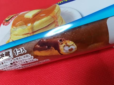 美味しいパンを食べよう(^_^)v
