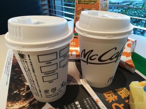 マックのプレミアムローストコーヒー無料(^-^)/