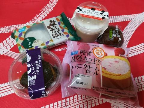 シャトレーゼのアイスを食べよう(^_^)v