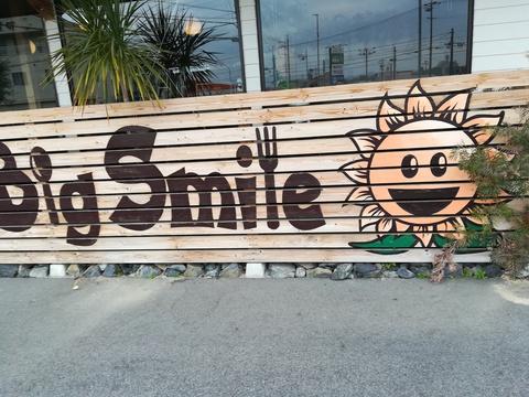 Big Smileのオムライスを食べよう(*´∀`)♪