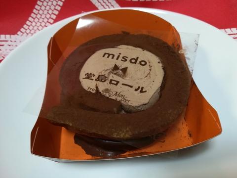 ミスドの堂島ローナツコレクション(*´∀`)ノ