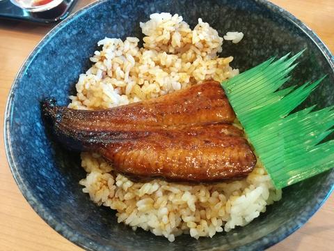 くら寿司でうな丼を食べよう(*^-^)