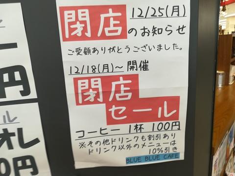 BLUE BLUE CAFEのパンケーキ( ノ^ω^)ノ