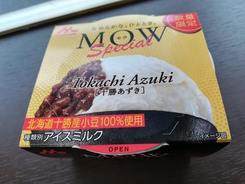 森永 MOWスペシャル 十勝あずき(^.^)