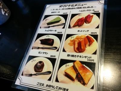 珈琲屋らんぷでモーニング(^.^)