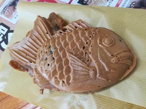 わらしべでたい焼きを食べよう( ノ^ω^)ノ