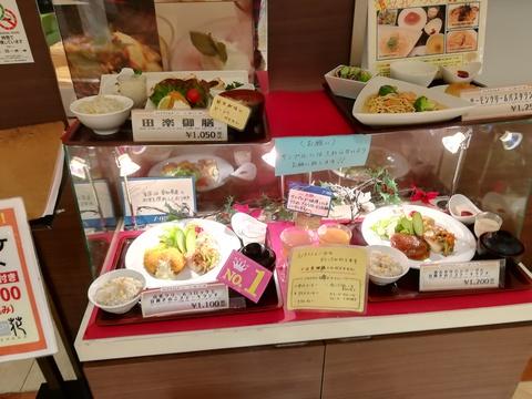 SOYCAFE 豆花でランチを食べよう(*^-^)