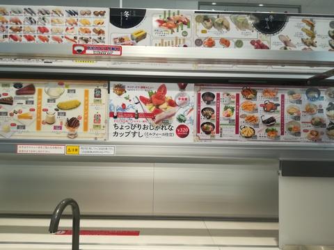 魚べいでお寿司を食べよう(^-^)/