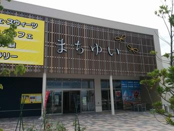 土岐プレミアム・アウトレットでお散歩(^.^)