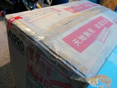 ついに来た‼高速切断機CS-305(^-^)/