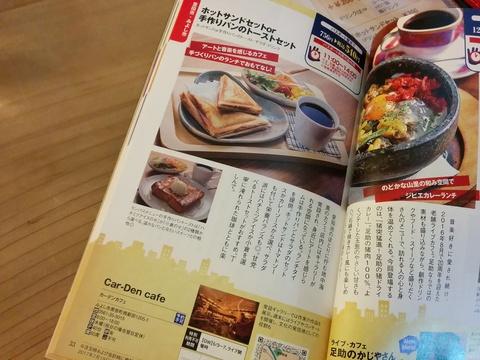 Car-Den cafeでトーストセット('-'*)♪