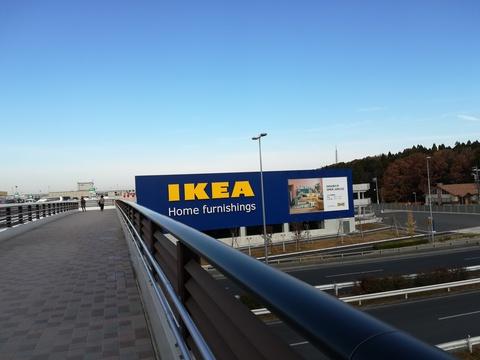 IKEAにご飯食べに行こう(^-^)/