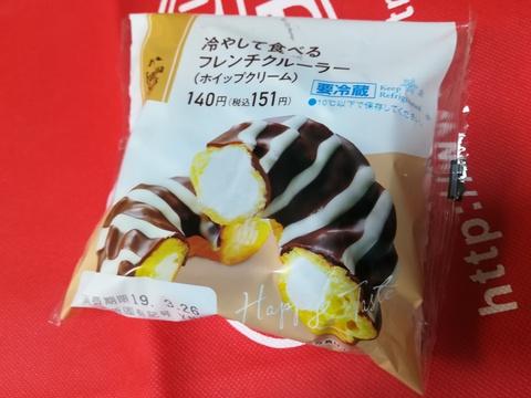 冷やして食べるフレンチクルーラー( ノ^ω^)ノ